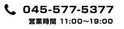 045-577-5377