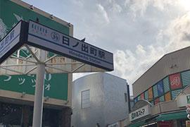 《iPhone・スマホ修理》リンクサスモバイル 横浜 関内店